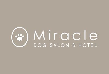 犬の美容室Miracle(ドッグサロンミラクル)